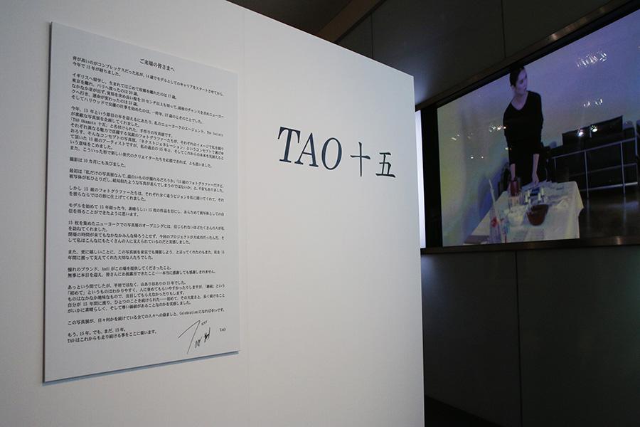 TAO15_13