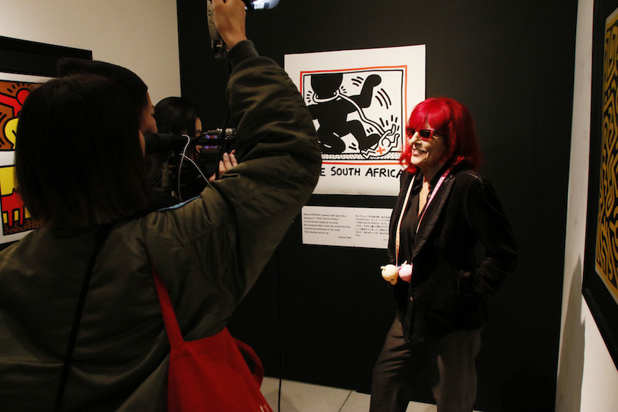 Patricia Field_Keith Haring_10