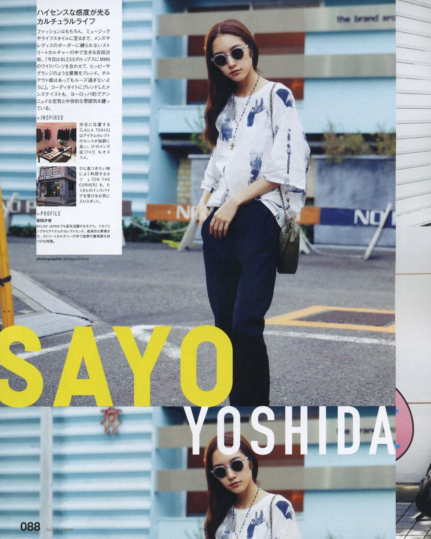 Sayo Yoshida_NYLON JAPAN_shinpo kimura