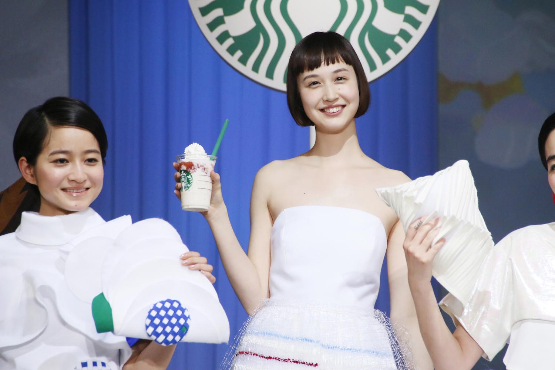 Starbucks_Frappuccino_12