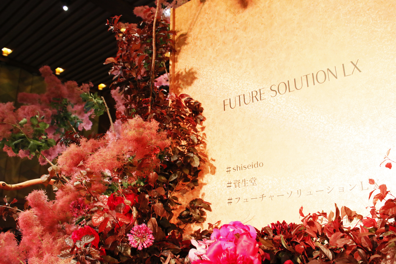 SHISEIDO_FUTURE SOLUTION LX_2