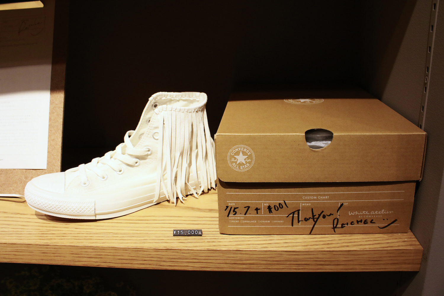 White atelier BY CONVERSE_7