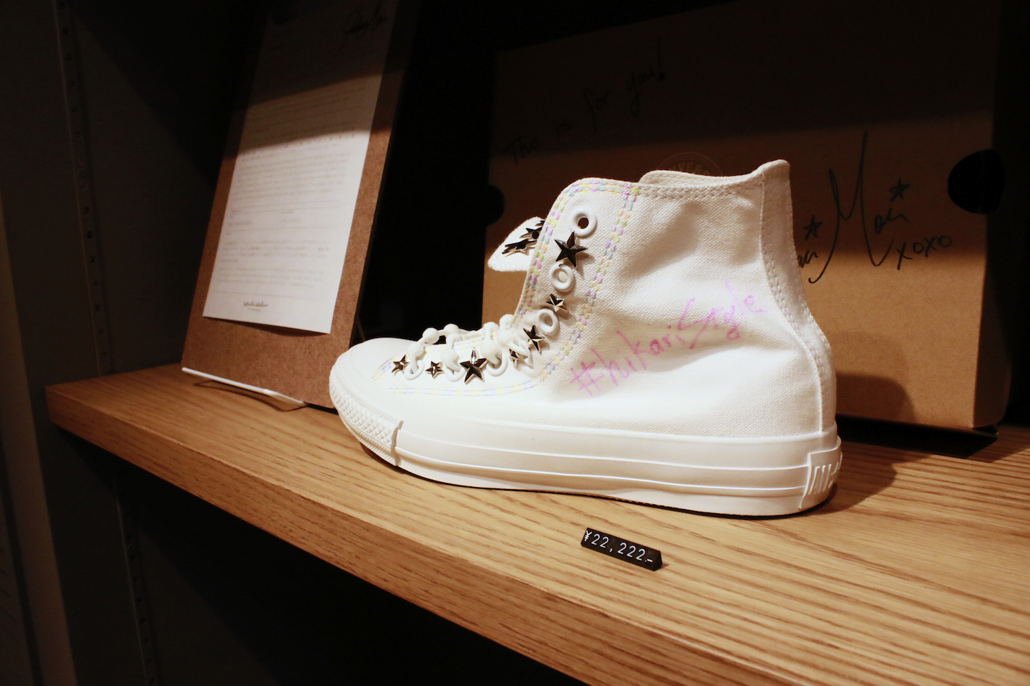 White atelier BY CONVERSE_8