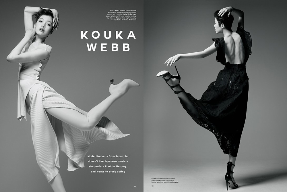 KOuKA_1P_LOVE Magazine