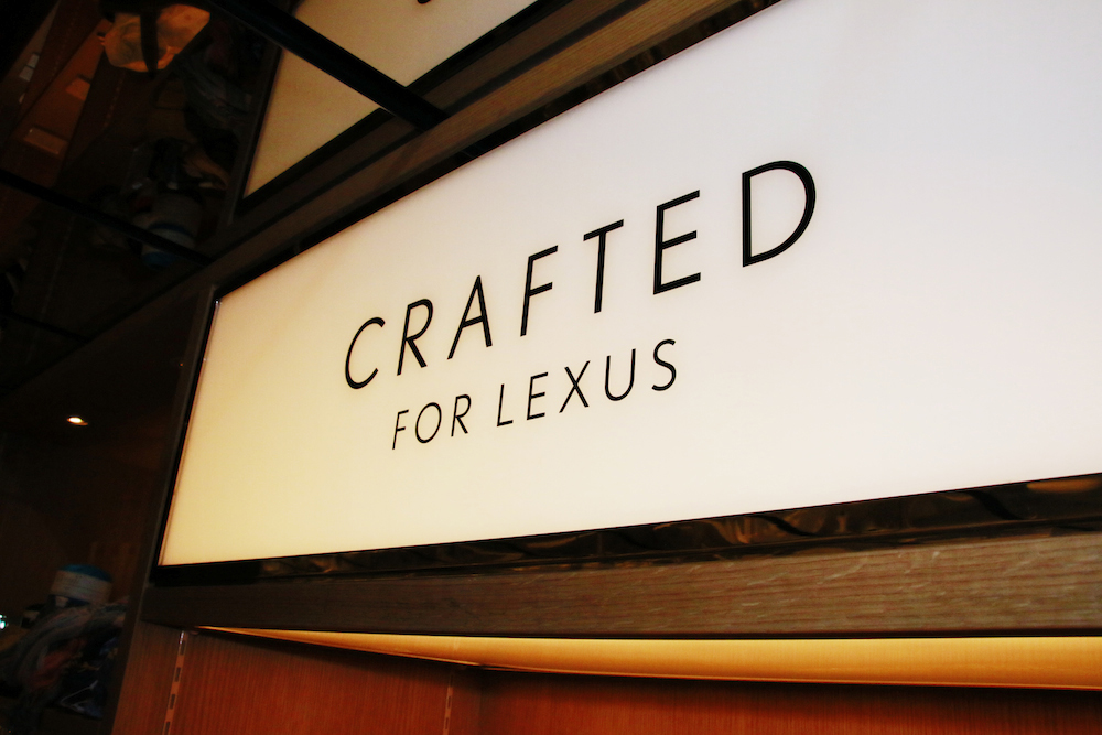 CRAFTED for LEXUS_13