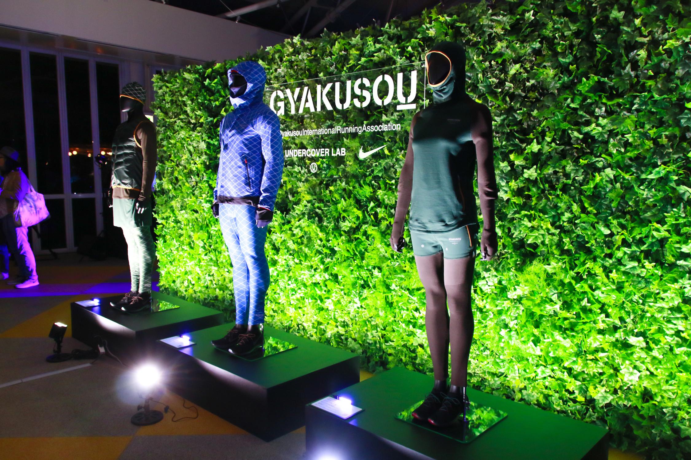 NikeLab UNDERCOVER GYAKUSOU_2