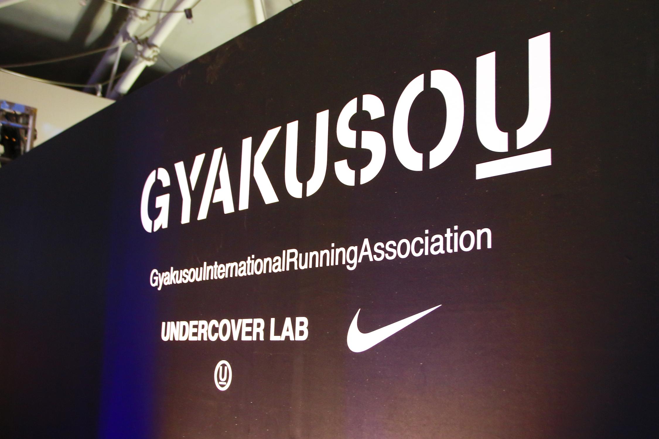 NikeLab UNDERCOVER GYAKUSOU_23