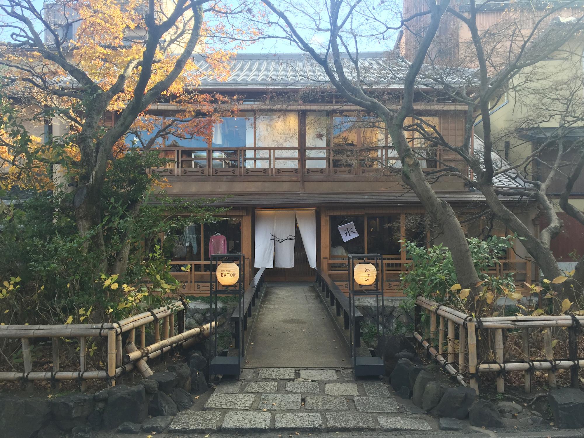PASS THE BATON_kyoto_1_1