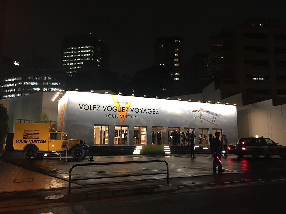 Louis Vuitton_volez voguez voyagez_01