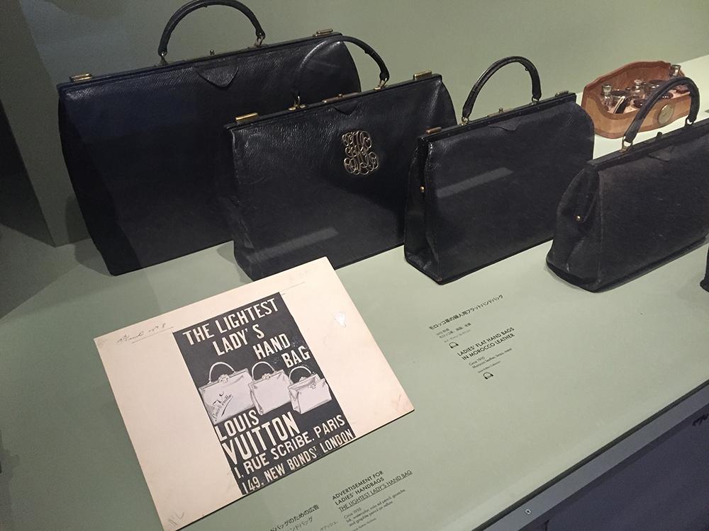 Louis Vuitton_volez voguez voyagez_012