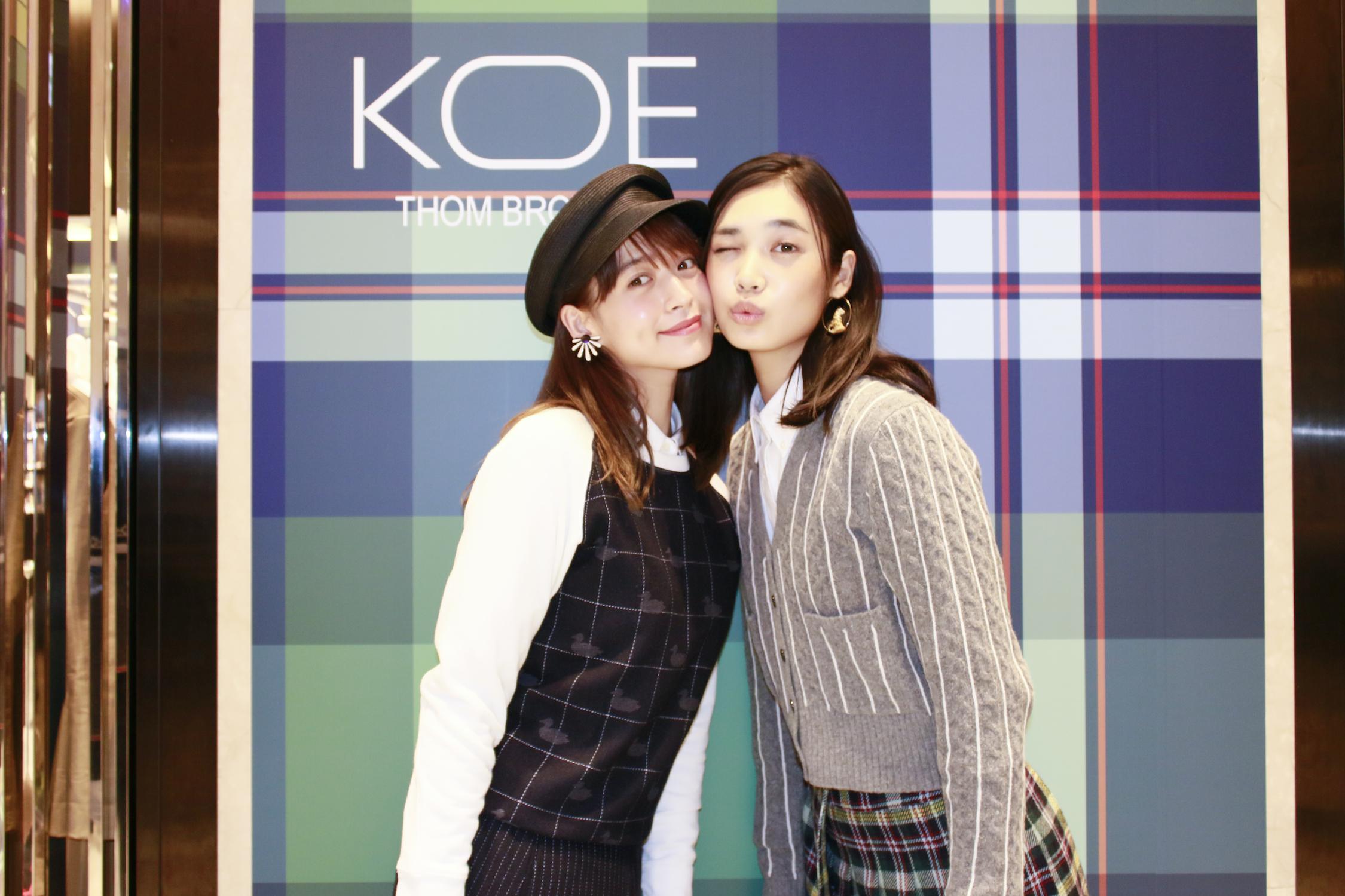 KOE x THOM BROWNE_12