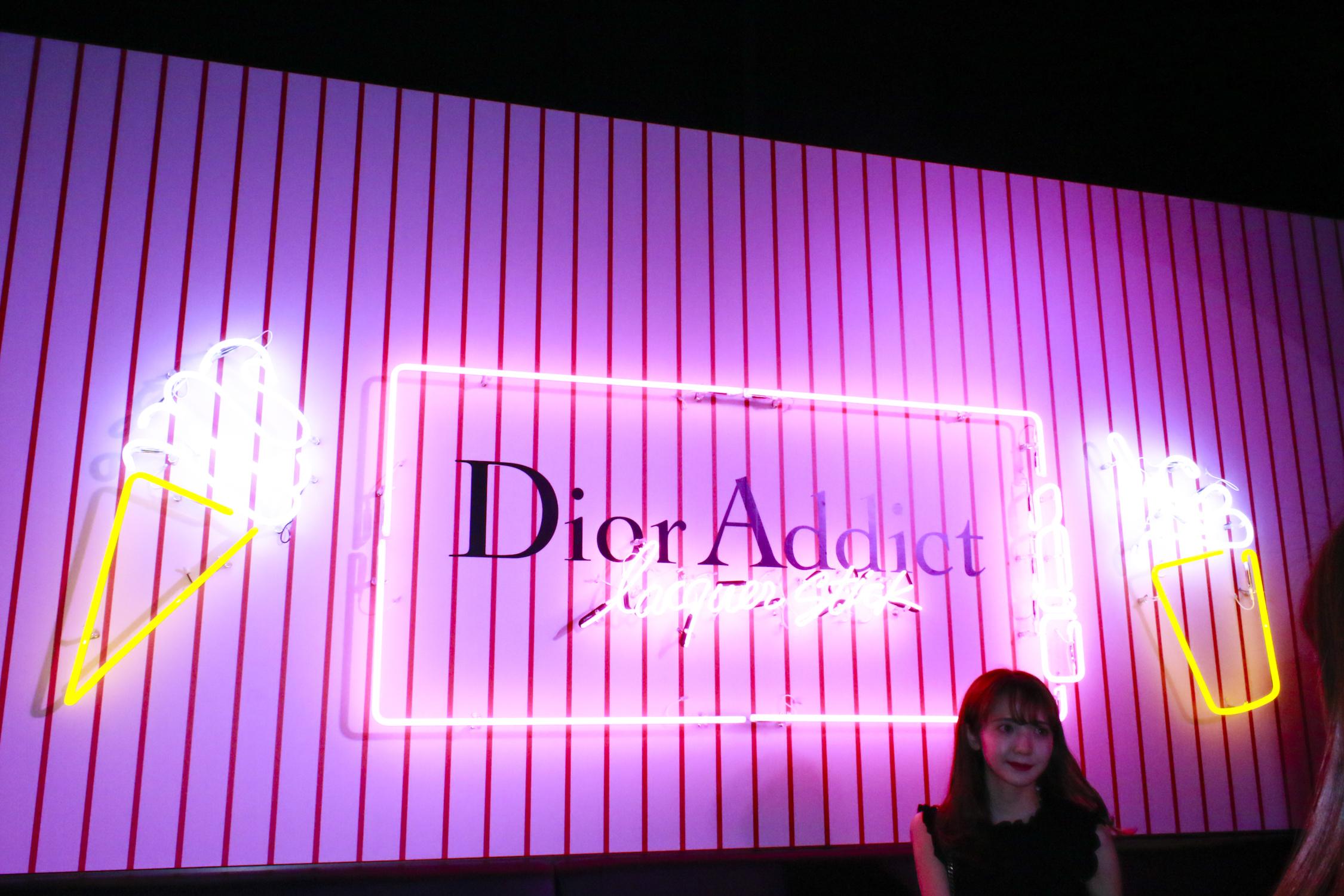 Dior Addict_170309_6