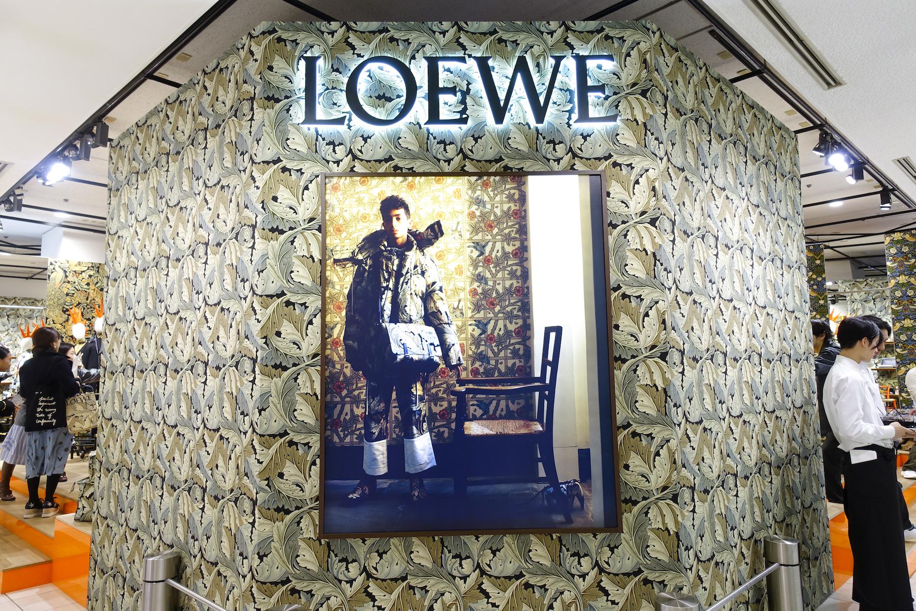 LOEWE_TOKYO_2days_PR_2