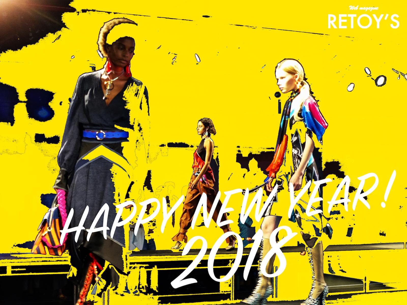 RETOY'S-New Year 2018
