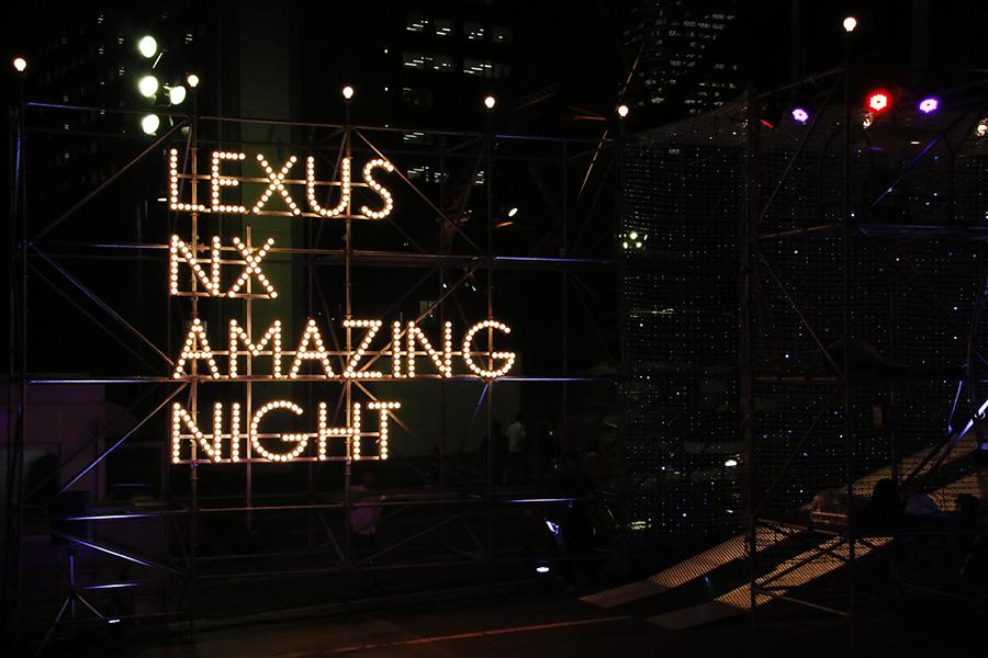 LEXUS NX AMAZING NIGHT_13