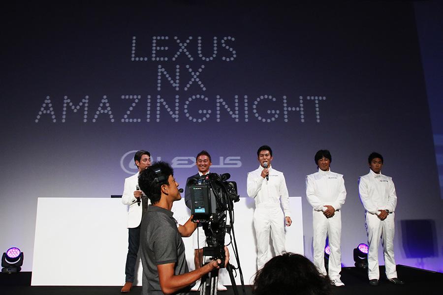 LEXUS NX AMAZING NIGHT_9