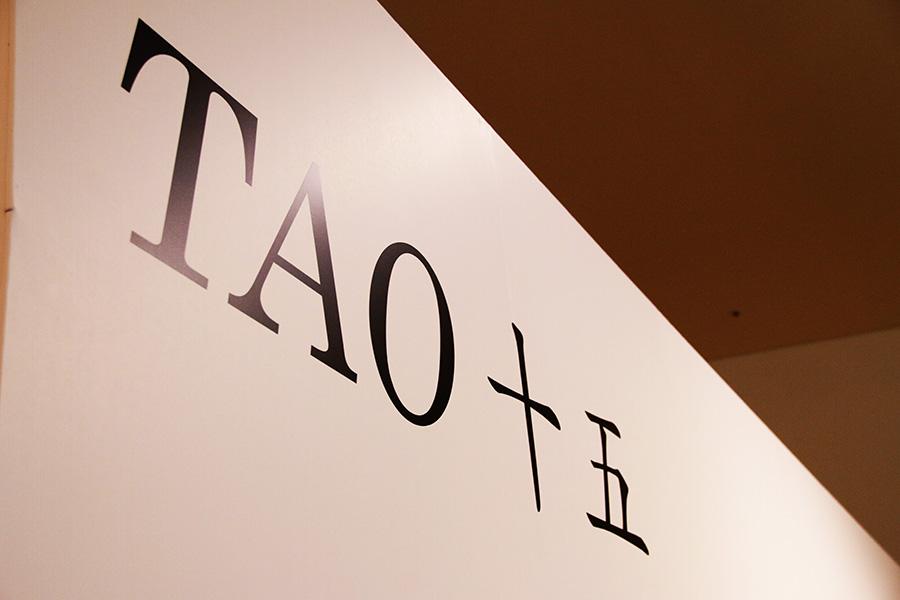 TAO15_3