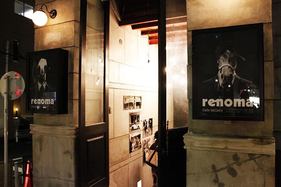Renoma Cafe_1