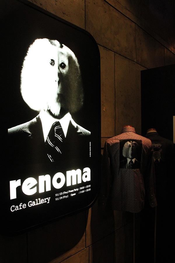 Renoma Cafe_4