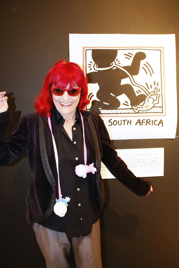 Patricia Field_Keith Haring_14