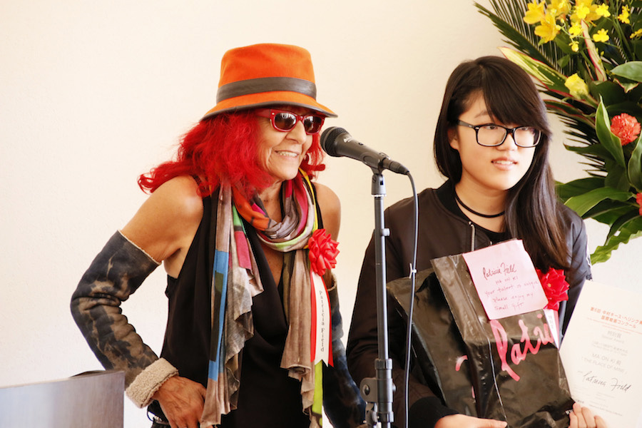 Patricia Field_Keith Haring_27