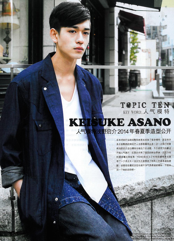 1P_3_KeisukeAsano_YOHO