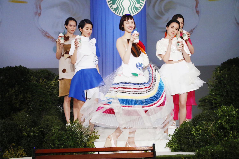 Starbucks_Frappuccino_14