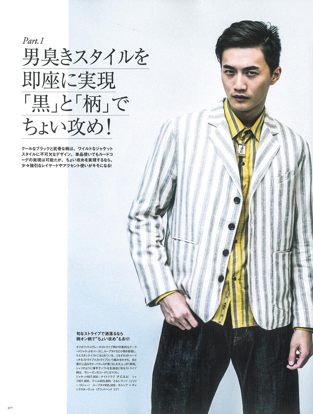 RUDO P_RIEI NAKAGAWARA