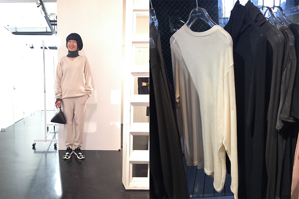 House_Commune_2016AW_04