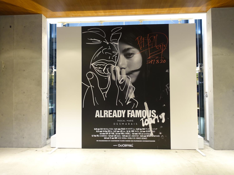 PMD_ALREADY FAMOUS TOUR17_SENDAI_35