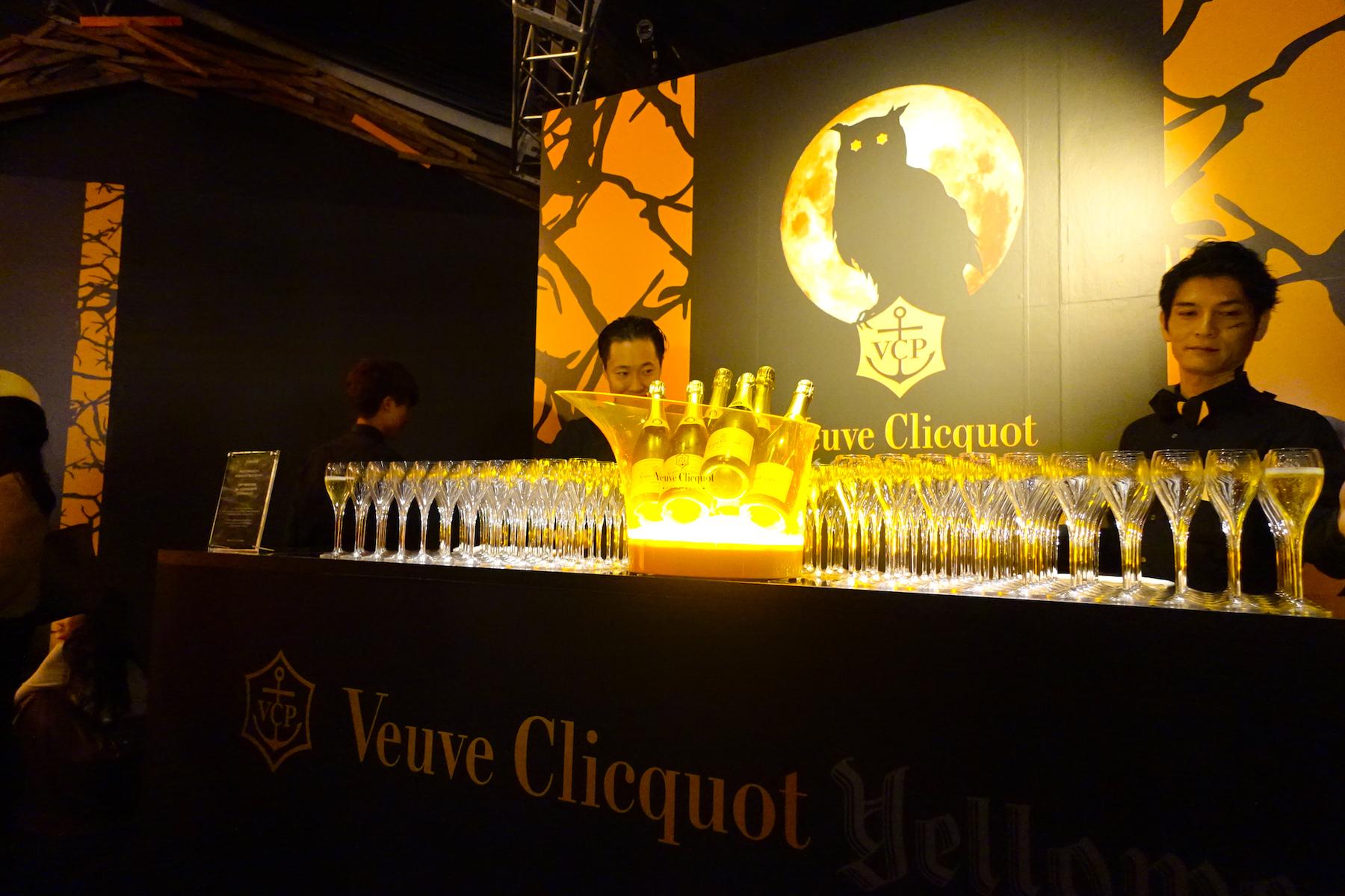 Veuve Clicquot Yelloween_2018_10